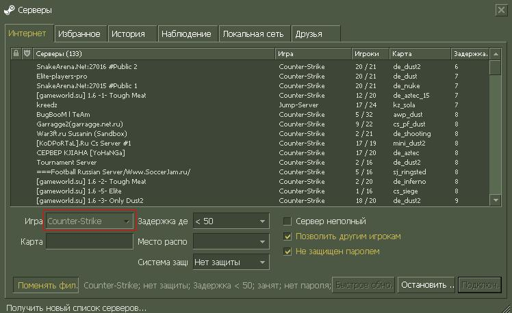 22.04.2011. Патч для поиска серверов в интернете. Патч позволяющий